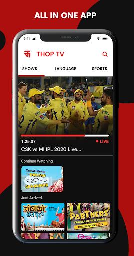 thoptv live cricket